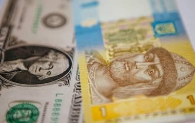 Fitch спрогнозировал курс доллара в Украине до конца текущего года
