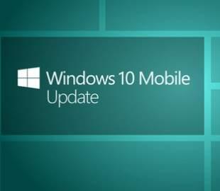 Смартфоны на Windows 10 Mobile получат уникальное обновление