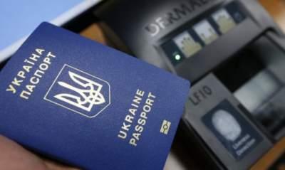 В Украине изменится стоимость паспортов