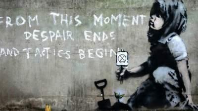Бэнкси создал новое граффити в Лондоне