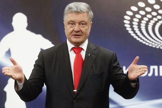 Порошенко сделал заявление после выборов