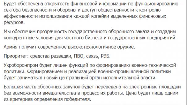 Советник Зеленского заявил, что по врагу будет нанесен неожиданный удар