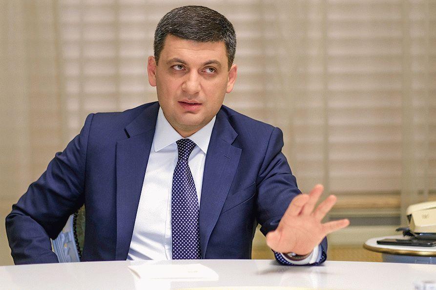Гройсман рассказал о переговорах с Зеленским