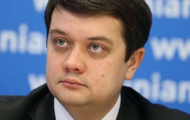 У Зеленского рассказали о переговорах с Гройсманом
