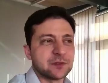 Зеленский сделал новое видеообращение: «система боится»