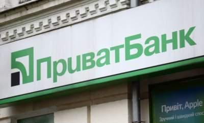 Названа сумма убытков ПриватБанка от кредитов бывшим владельцам