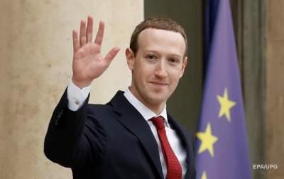 Цукерберг не оценил идею разделения Facebook