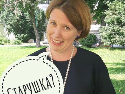 Посол Британии креативно отреагировала на слова Зеленского