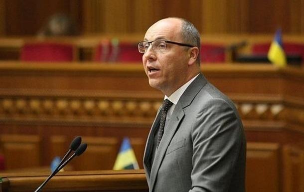 Коалиция пошла на самоликвидацию: роспуск Рады заблокирован