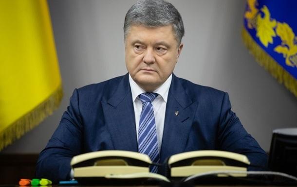 Горбатюк рассказал о допросе Порошенко