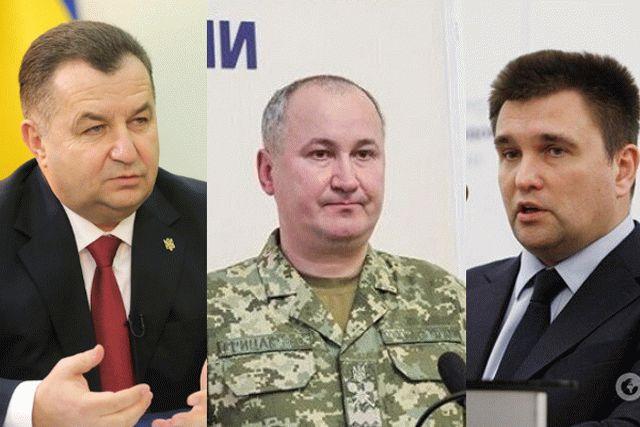 Рада не поддержала увольнение Грицака, Климкина и Полторака