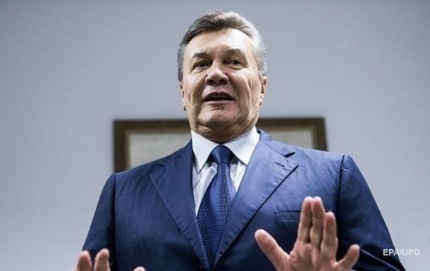 Суд вызвал Януковича на заседание в Киев