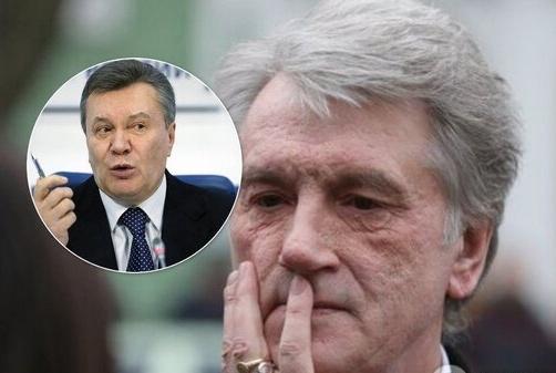 Президенту Ющенко объявили подозрение