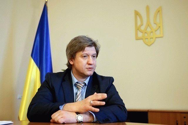 Данилюк представил план по реформированию СБУ