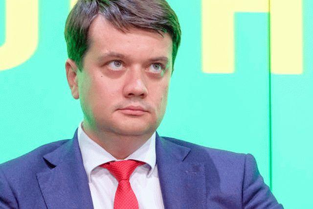 Разумков рассказал о формировании фракции в новой Раде