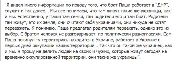 Зеленский ответил на скандальные обвинения в адрес главы Донецкой ОГА