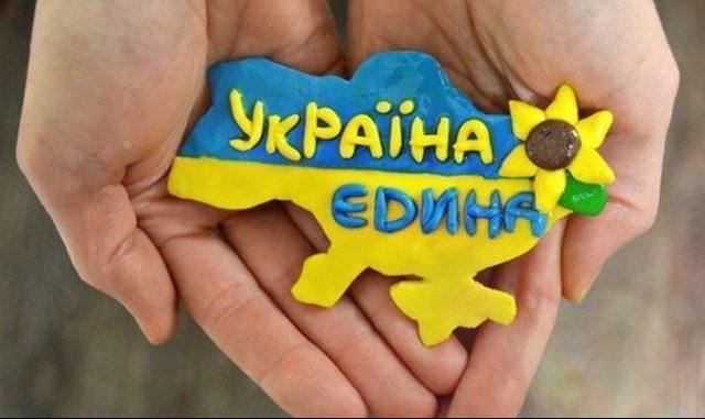 В России признали опасным для страны Всемирный конгресс украинцев