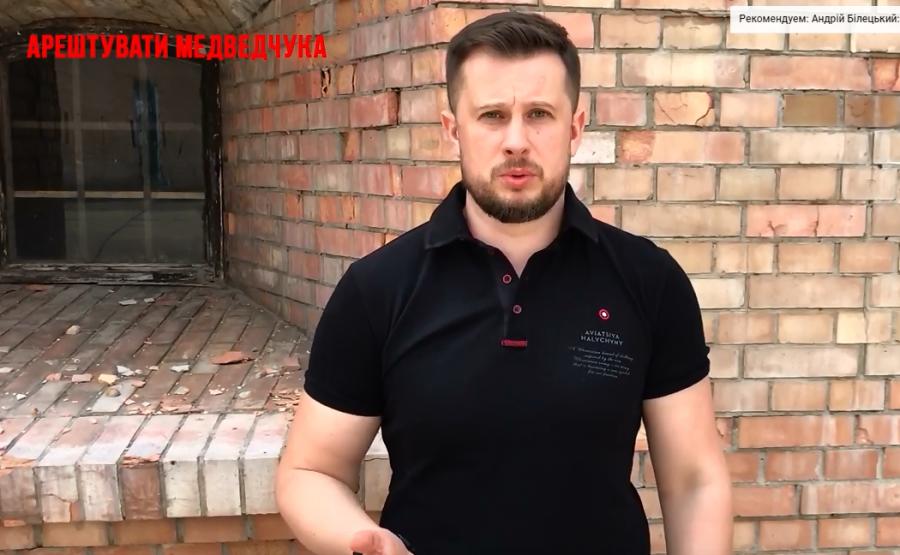 Билецкий потребовал закрыть NewsOne и арестовать Медведчука