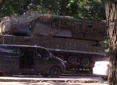 Катастрофа МН17: в СБУ заявили об аресте боевика «ДНР», который причастен к захвату трейлера