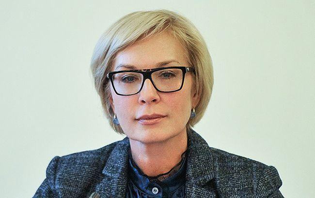 Денисова объяснила свое заявление об освобождении украинских моряков