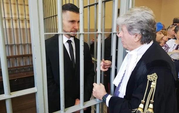 В Италии бойца Нацгвардии приговорили к 24 годам тюрьмы
