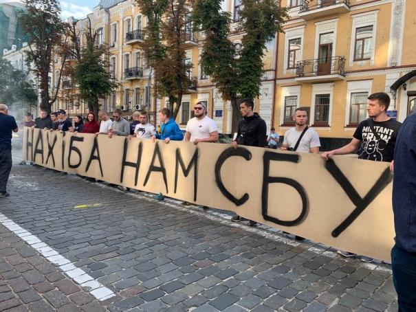 Возле здания СБУ прошла акция против Медведчука