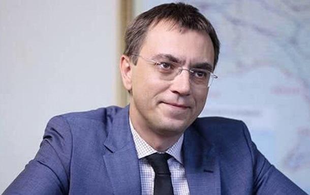 Омелян назвал указ Зеленского о дорогах «цирком»