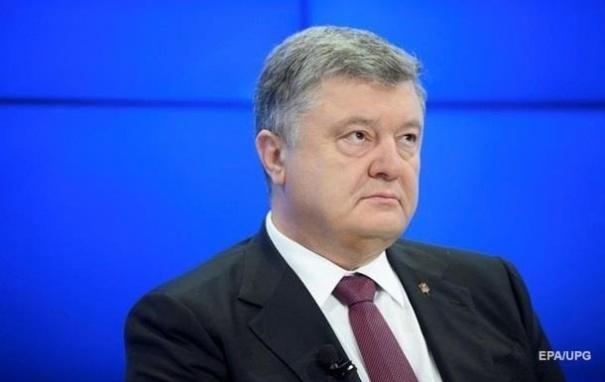У Порошенко заявили о политической провокации