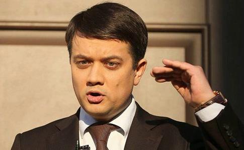 Разумков отверг инициативу Тимошенко: «Может наступить хаос»