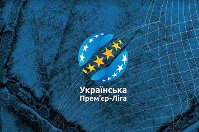 В УПЛ решили судьбу украинского футбола на ближайшие годы
