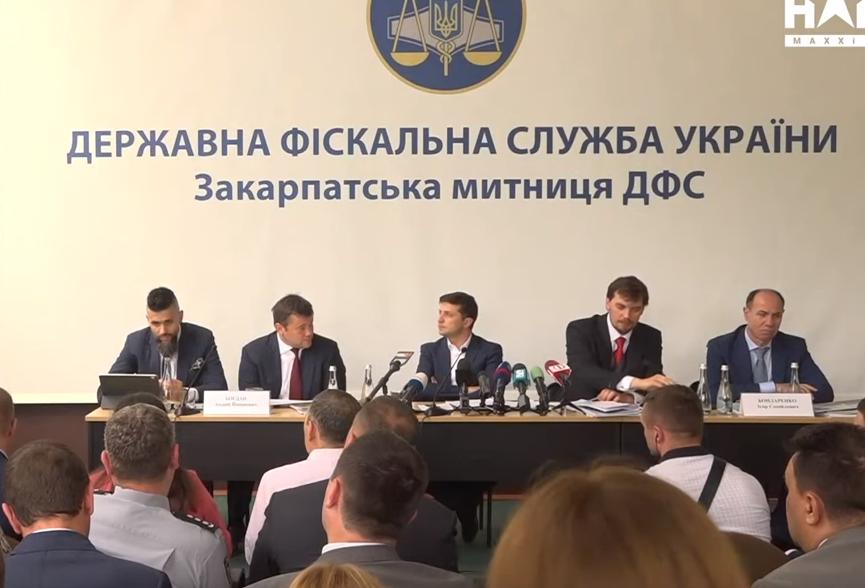 Зеленский устроил жесткий разнос начальникам таможни: видео