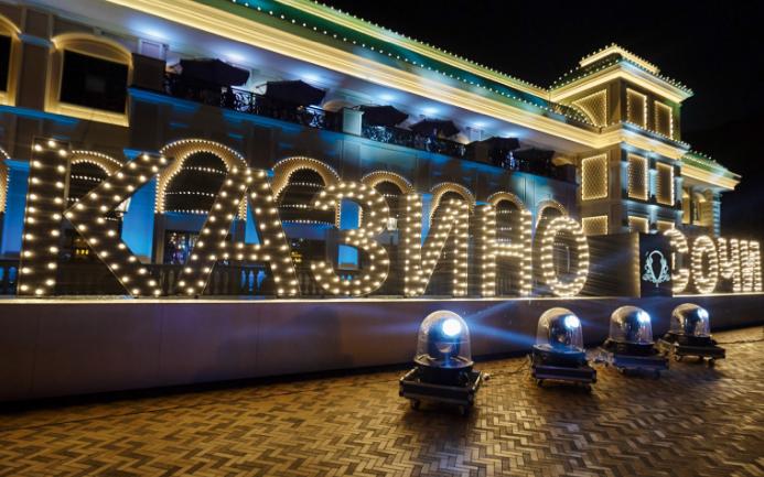 Перспективным течением для гостей из ОАЭ становится игровая площадка «Красная Поляна»