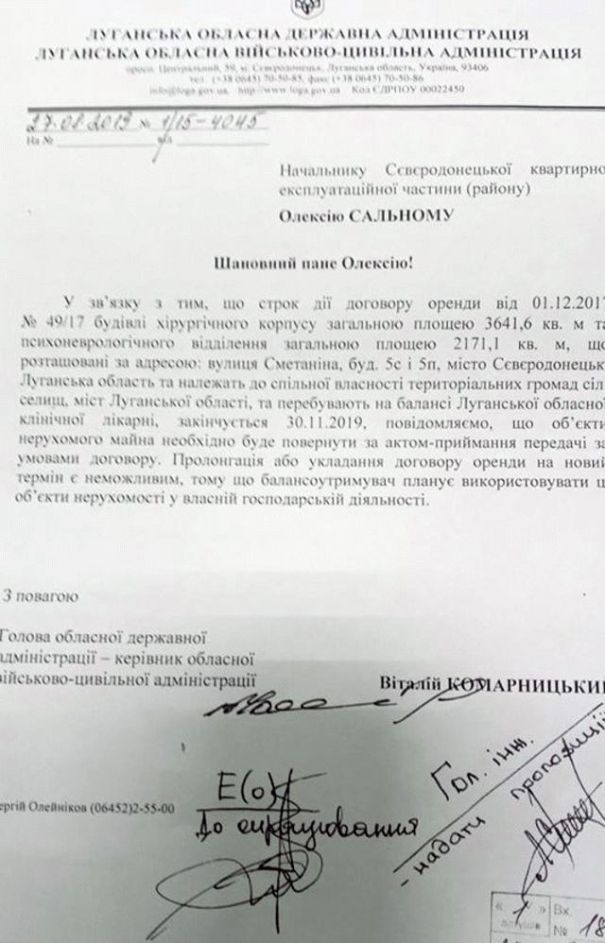 Зеленский ответил на претензии Геращенко к «новой власти»