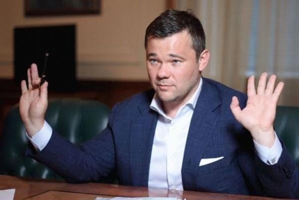 У Зеленского определили круг тех, кто мог распространить заявление об отставке Богдана