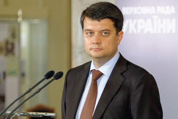 Разумков рассказал о кандидатурах на прост спикера и вице-спикера Рады