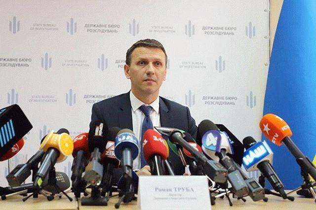 Глава ГБР ответил Порошенко на обвинения в захвате телеканала