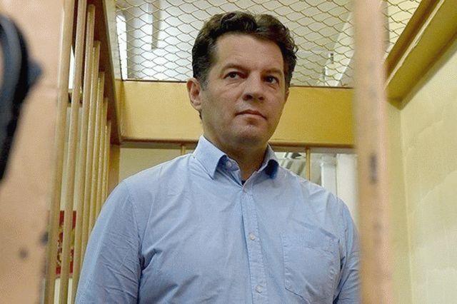 Сущенко согласился отбывать срок в Украине