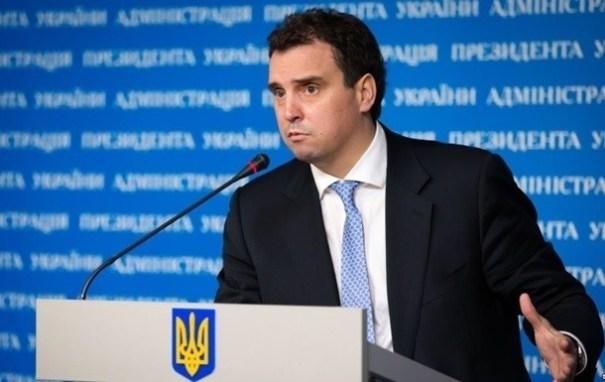 Абромавичус назначен главой госконцерна «Укроборонпром»