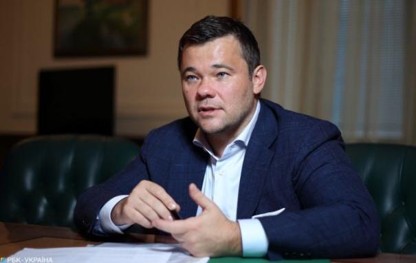 Глава Офиса президента Богдан подал в отставку