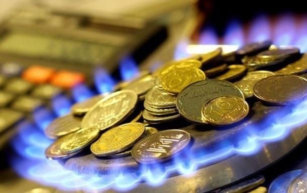 Гройсман снизил цену на газ для населения
