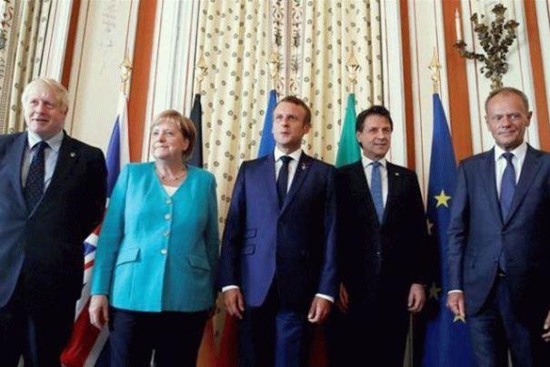 Трамп подписался под общим решением G7 относительно России