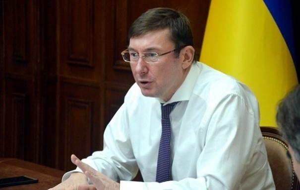 Луценко сделал то, за что сотрудникам НАБУ предлагали взятку