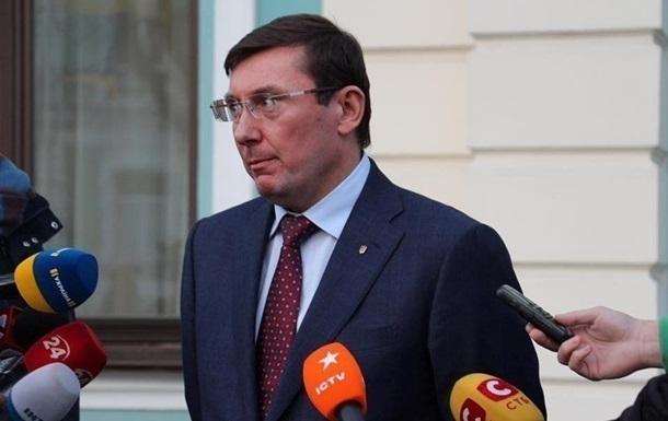Луценко объявил, что подаст в отставку по собственному желанию