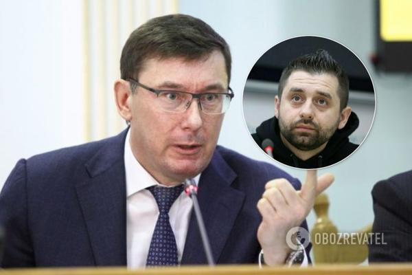 Луценко назвали акционером подпольных казино