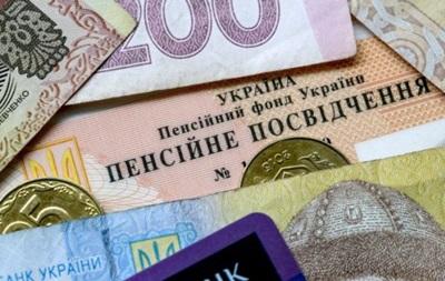Кабмин изменил порядок выплаты пенсий переселенцам