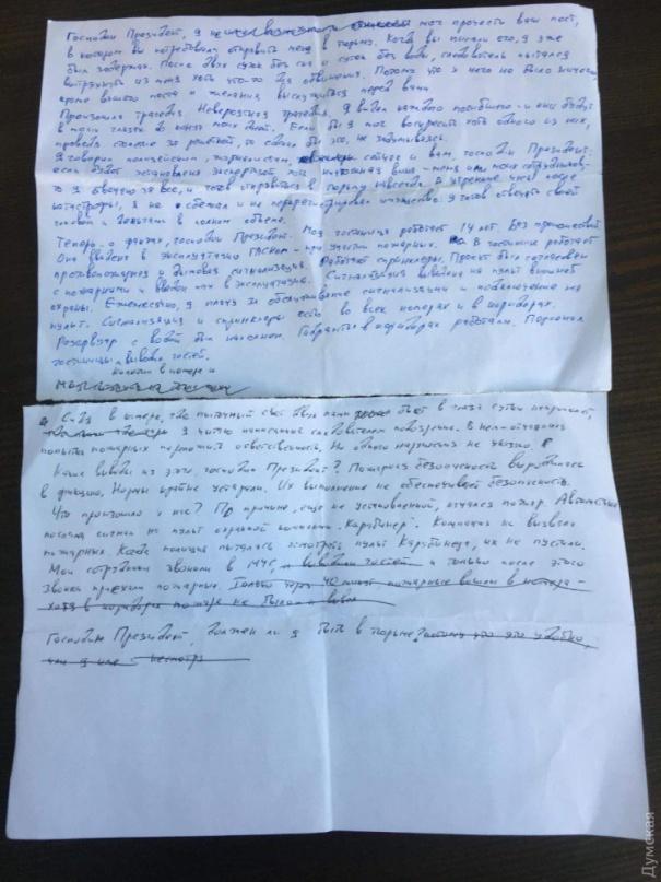 Владелец отеля «Токио Стар» написал письмо Зеленскому из СИЗО