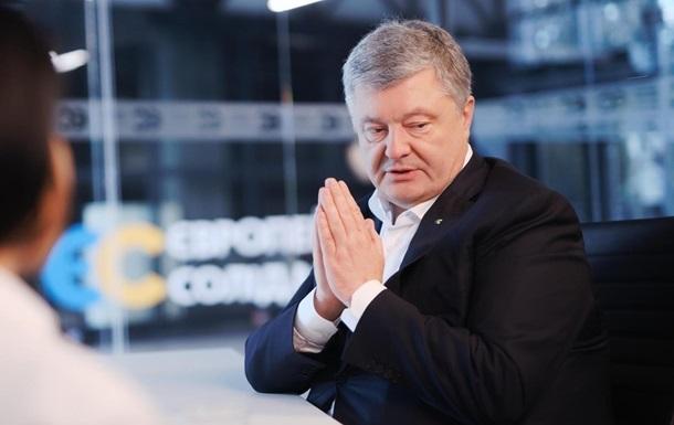 Суд определил условие допроса Порошенко на полиграфе