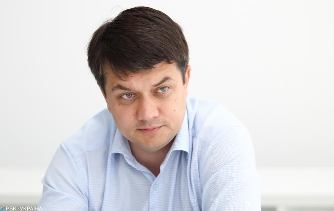 Разумков прокомментировал задержание Грымчака