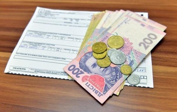 В Украине хотят изменить критерии выплаты субсидий