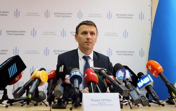 Труба заявил, что его хотят сместить с должности главы ГБР